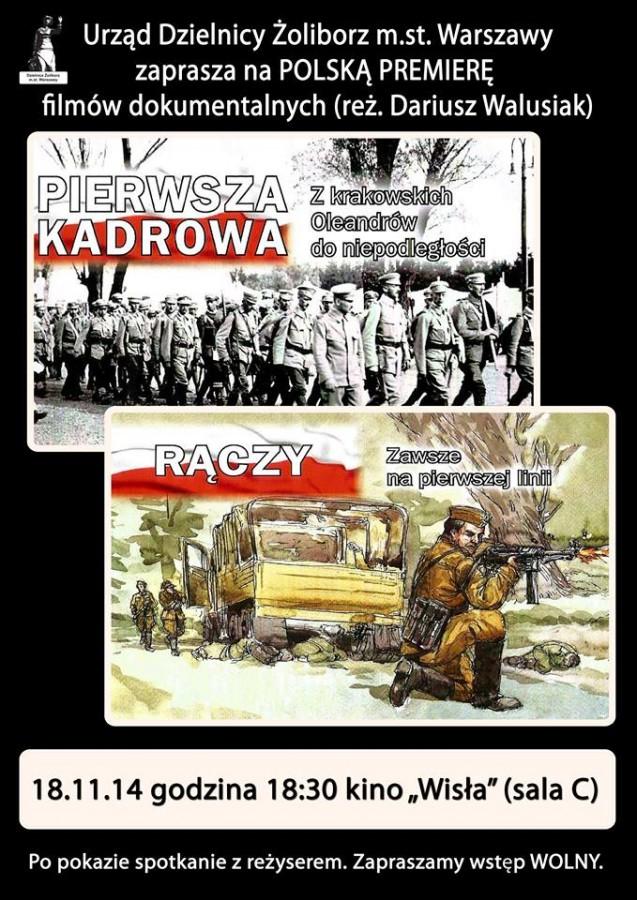 """Spotkania z historią -""""Rączy"""", """"Pierwsza Kandrowa"""""""